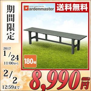 ガーデン マスター