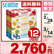 【あす楽】 日本製紙クレシア スコッティ (SCOTTIE) ティッシュペーパー フラワーボックス 320枚(160組)5箱×12パック(60箱) 41270 ティシュペーパー まとめ買い ケース販売 【送料無料】