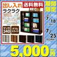 山善(YAMAZEN) スライド本棚 幅90 KSS-9090 スライド式本棚 コミック本棚 コミックラッ...