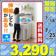 【あす楽】 山善(YAMAZEN) タオルハンガー付き 幅伸縮式ランドリーラック(幅61-93) SHL-705(WH) ホワイト ラントリー収納ラック 洗濯機ラック 洗濯機上ラック 【送料無料】