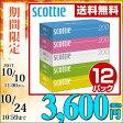 【楽天カードでP10】 日本製紙クレシア スコッティ (SCOTTIE) ティッシュペーパー 400枚(200組)5箱×12パック(60箱) 41745 ティシュペーパー まとめ買い ケース販売 ボックスティッシュ 日用品 【送料無料】