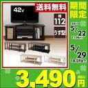 【あす楽】 山善(YAMAZEN) テレビ台 幅112 YW...
