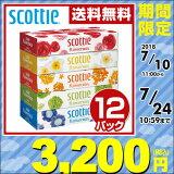 【あす楽】 日本製紙クレシア スコッティ (SCOTTIE) ティッシュペーパー フラワーボックス 320枚(160組)5箱×12パック(60箱) 41270 ティシュペーパー まとめ買い ケース販売 日用品 【送料無料】