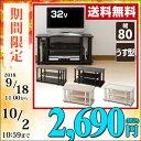 【あす楽】 山善(YAMAZEN) テレビ台 幅80 YWTV-803...