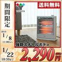 電気ストーブ (800/400W切替式) SDS-808(W...