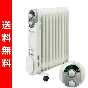 【レビューでポイント2倍】 安心安全な暖房 オイルヒーター LED液晶パネルで24時間入切タイマー...