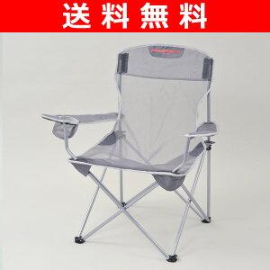 【ダイヤモンド・プラチナ会員限定!通常ポイント3倍】 アクションチェア レジャーチェア 椅子 ...