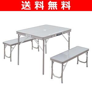 テーブル&ベンチセット レジャーテーブル 折り...