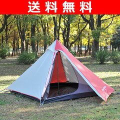 【期間限定5%OFF】&【商品使用後レビューを書いたらポイント5倍】 モノポールテント キャンプ...