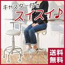 【レビューでポイント2倍】 カウンターチェア バーチェア チェアー 椅子 イス いす【送料無料】...
