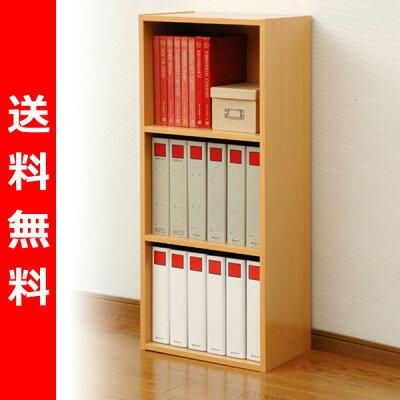 A4ファイル対応 本棚 カラーボックス 送料無料【送料無料】 山善(YAMAZEN) A4ファイル対応 カ...