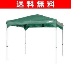 【期間限定5%OFF】 カンタンタープ 簡単タープ タープテント ワンタッチ キャンプ アウトドア ...