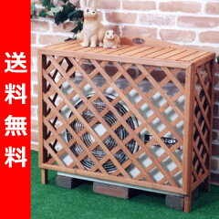 【送料無料】 山善(YAMAZEN) ガーデンマスター エアコン室外機カバー KKD-104R エアコンカバー エアコンラック