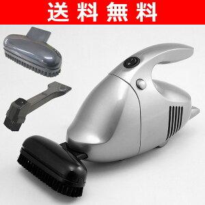 【期間限定5%OFF】 ハンディターボクリーナー 掃除機 ハンディクリーナー ハンドクリーナー 送...