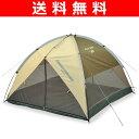 【送料無料】 山善(YAMAZEN) キャンパーズコレクション フルメッシュシェルターUV(3-4人用) MDT-18UV(BE) テント キャンプ 日よけ サンシェード