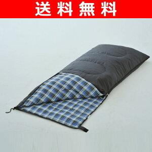 【商品使用後レビューを書いたらポイント5倍】 レギュラーバッグ 寝袋 シュラフ シェラフ 封筒...