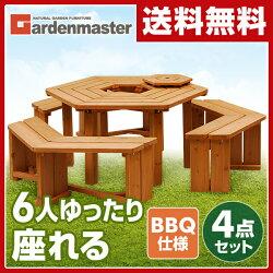 ガーデンマスターBBQパティオテーブル&ベンチ(4点セット)HXT-135SBRブラウン