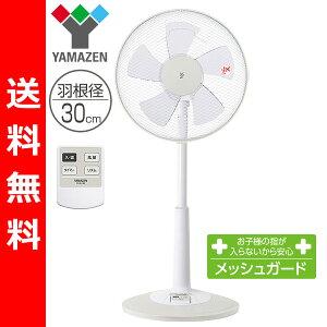 【期間限定5%OFF】 リビング扇風機 リビングファン フロアファン サーキュレーター リモコン ...