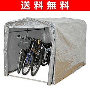 自転車が3台も入る山善の低価格なサイクルガレージ。