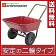 【あす楽】 山善(YAMAZEN) ガーデンマスター マルチガーデン二輪車 HPC-63(RE) レッド キャリーカート 台車 リヤカー 【送料無料】