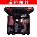 【送料無料】 ブラックアンドデッカー(BLACK&DECKER) 18V マルチツール EVO183 電動ドライバー 電動ドリル 充電式ドライバー 充電ドライバー 電動サンダー