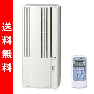 エアコンも窓用なら自分で取り付けられます。