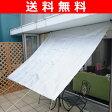 【怒涛の週末セール 10%OFF】 【あす楽】 山善(YAMAZEN) ガーデンマスター 遮熱シェード(2×2m) WSS-2020(SL) 日よけシェード 日除けシェード サンシェード オーニング スクリーン 【送料無料】