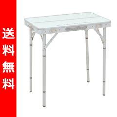 【送料無料】 山善(YAMAZEN) キャンパーズコレクション ユニシステーブルS(幅67奥行43) SYS-6540(WH) レジャーテーブル 折りたたみテーブル キャンプ アウトドア