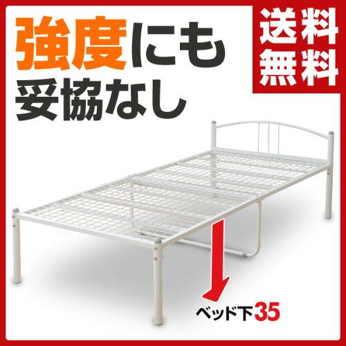 山善(YAMAZEN) シングルパイプベッド NSK95195(OWH)M オフホワイト シングルベッド ロ...