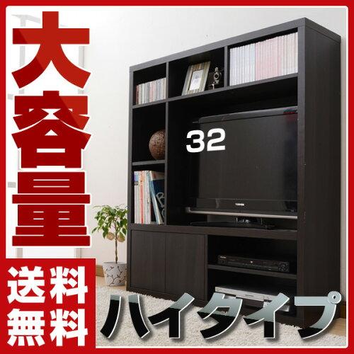 山善(YAMAZEN) テレビ台 幅120 ハイタ...