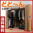 【あす楽】 山善(YAMAZEN) 上棚付き ハンガーラック カバー付き 幅155-250 CWCH-250(BR) ブラウン ワイドクローゼット クローゼットハンガー パイプハンガー 衣類収納 【送料無料】