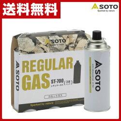 SOTOレギュラーガス(3本パック)ST-7001