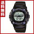 カシオ(CASIO) スポーツギア(SPORTS GEAR)腕時計 W-S210H-1AJF ソーラー充電 ラップ スプリットタイム インターバル計測 【送料無料】