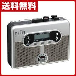 ヤマノクリエイツ録音機能付ラジオカセットレコーダーMUDIO778