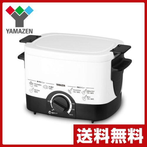 山善(YAMAZEN) 電気フライヤー 揚げ物の達人 YAC-120...