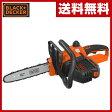 ブラックアンドデッカー(BLACK&DECKER) 18V 2.0Ahリチウムチェーンソー 250mm GKC1825L2 チェンソー 電動ノコギリ 電動のこぎり 電気のこぎり 電動チェーンソー 25cm 【送料無料】