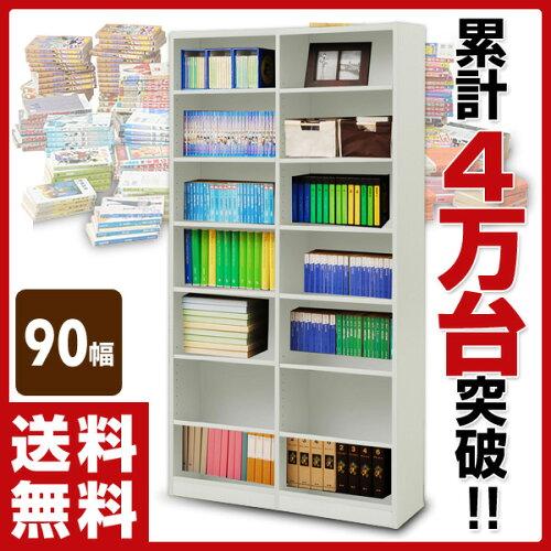 山善(YAMAZEN) 本棚 大容量 オープンラック(幅90高さ180) KOR-1890(WH) ホワイト カラ...