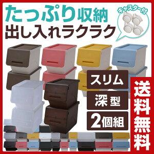 ボックス オープン キャスター おもちゃ フロック