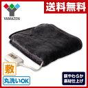 電気毛布 敷毛布 (140×80cm)ミックスフランネル素材...