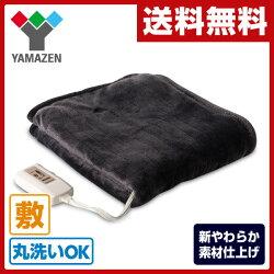 山善(YAMAZEN)電気毛布敷毛布(140×80cm)ミックスフランネル素材YMS-MF31