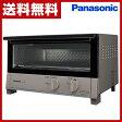 パナソニック(Panasonic) オーブントースター NT-T300-C ベージュメタリック パン焼き 調理家電 冷凍食品 餅 もち トースト 【送料無料】