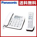 パナソニック(Panasonic) デジタルコードレス 電話機 VE-GD24DL-W ホワイ…