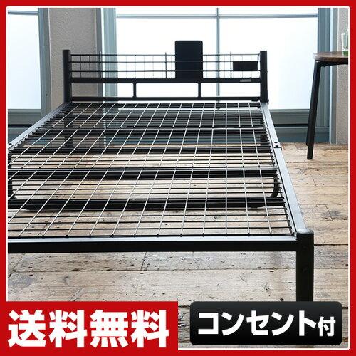 山善(YAMAZEN) 宮付き パイプベッド EMP-95195(BK) ブラック シングルベッド ローベッド パイプベ...