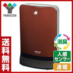 山善(YAMAZEN)セラミックファンヒーター(人感センサー付)DSF-VL082(T)