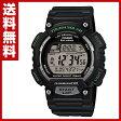 カシオ(CASIO) スポーツギア(SPORTS GEAR)腕時計 STL-S100H-1AJF ソーラー充電 ラップ スプリットタイム インターバル計測 防水 【送料無料】
