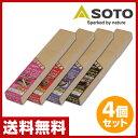 新富士バーナー(SOTO) スモークウッド 4種セットさくら...