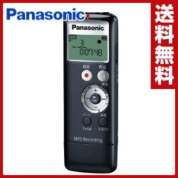パナソニック(Panasonic)ICレコーダー2GBメモリ内蔵PC接続対応モデルRR-US330K(ブラック)