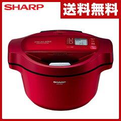 【10%OFFセール除外品】 シャープ(SHARP) ヘルシオ(HEALSIO) 電気無水鍋 …