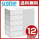 【あす楽】 日本製紙クレシア スコッティ (SCOTTIE) ティッシュペーパー 200組5箱×12...