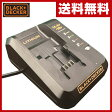 ブラックアンドデッカー(BLACK&DECKER) 14.4-18V リチウムイオン電池用急速充電器 LC1418N-JP バッテリーチャージャー 充電器 【送料無料】